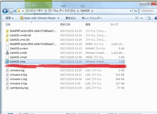 20171015_centos7_vmplayer_win7_2.jpg